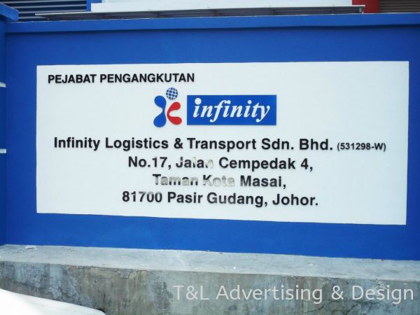 Acrylic Cut Out Factory Signage Acrylic Laser Cut Out Acrylic Signage Johor Bahru (JB), Malaysia, Skudai Supplier, Supply, Design, Install | T & L Advertising & Design
