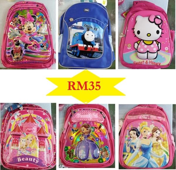School Bags !! Bag Selangor, Kuala Lumpur (KL), Malaysia, Kajang, Hulu Langat Supplier, Suppliers, Supply, Supplies | Best Secondhand Shop