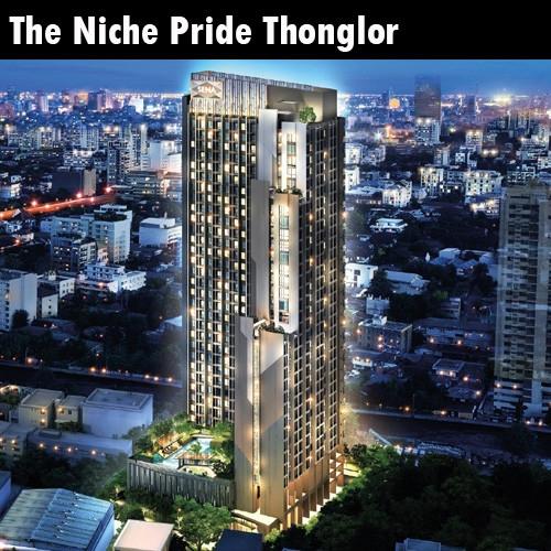 Bangkok Property The Niche Pride Thonglor - Phetchaburi Current Projects Bangkok, Thailand Property, Investment, Consultancy | Tyssen Global Management