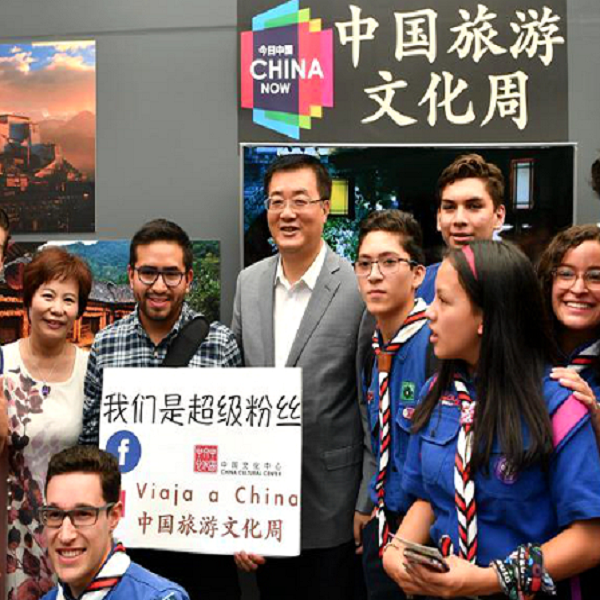 China broadens participation in Mexico's int'l culture fair TravelNews Malaysia Travel News | TravelNews