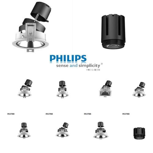 PHILIPS LUXSPACE G4/GREENSPACE FLEX COMMERCIAL RS378B P6/927 PSU-E NB M55