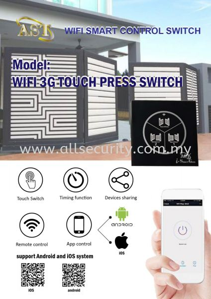 WIFI 3G TOUCH PRESS SWITCH WIFI SWITCH   Manufacturer, Supplier, Supply, Supplies | AST Automation Pte Ltd