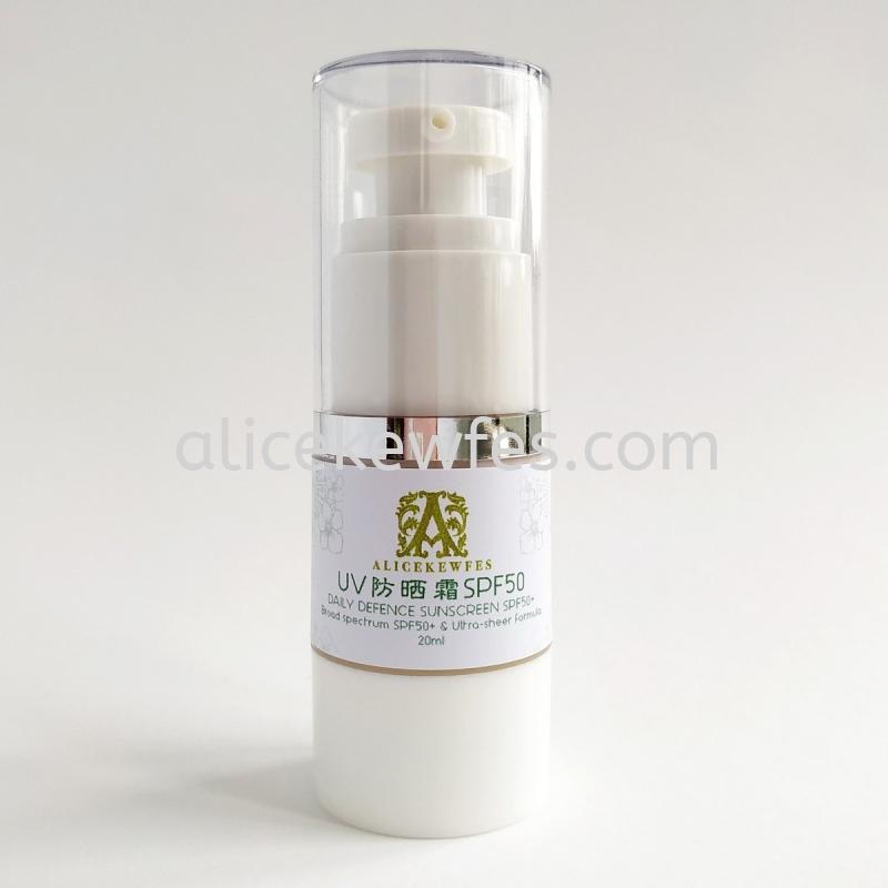 Daily Defence Sunscreen SPF50+ (Airless Pump) ÈÕ·Àɹ˪SPF50 + (Õæ¿Õ±Ãƿװ) (20ml)