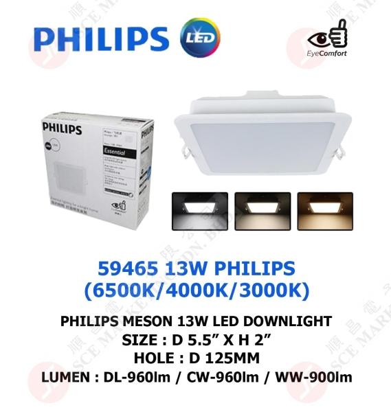 PHILIPS MESON LED DOWNLIGHT 13W 59465 LED DOWN LIGHT LED LIGHTING Johor Bahru, JB, Johor. Supplier, Suppliers, Supplies, Supply | SCE Marketing Sdn Bhd