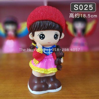 D.I.Y. Coin Bank Toy - S025