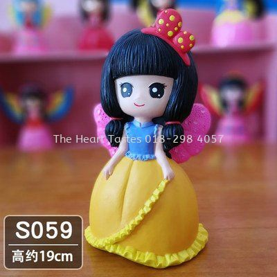 D.I.Y. Coin Bank Toy - S059