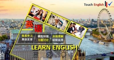 新山英语会话培训课程 | JB English Course