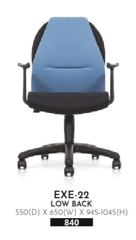 ACHELOUS LOW BACK CHAIR EXE-22 Chair  Office Furniture Nilai, Malaysia, Negeri Sembilan Supplier, Suppliers, Supply, Supplies | Nilai Meng Trading