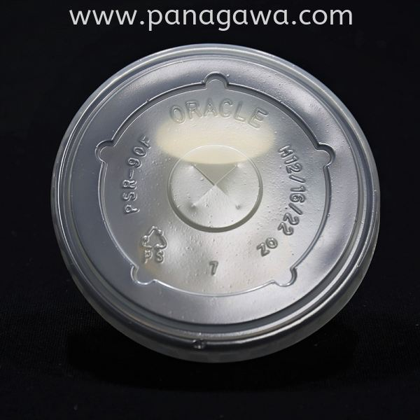 Lid-PS90FL Plastic Lid for Cup Plastic Products Johor Bahru (JB), Malaysia. Manufacturer, Supplier, Supplies, Supply | Panagawa Sdn. Bhd.