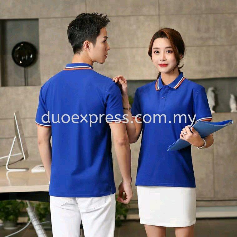 Polo Collar T- Shirt