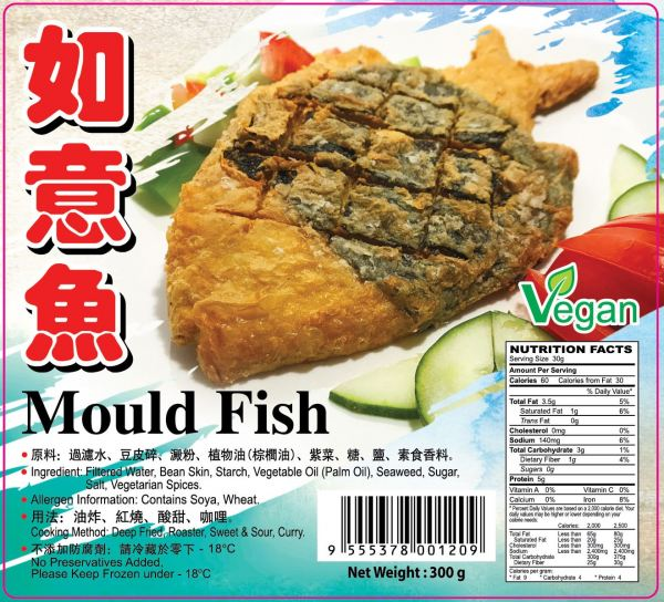 Mould Fish 如意魚 Frozen Soya Bean Protein Products 大豆纖維產品 Johor, Malaysia, Simpang Renggam Supplier, Suppliers, Supply, Supplies   Exclwell Vegetarian Food Industry Sdn Bhd