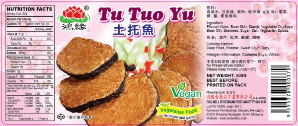 Tu Tuo Yu 土托魚 Frozen Soya Bean Protein Products 大豆纖維產品 Johor, Malaysia, Simpang Renggam Supplier, Suppliers, Supply, Supplies | Exclwell Vegetarian Food Industry Sdn Bhd