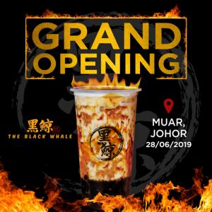 马来西亚 柔佛麻玻 分店即将开幕
