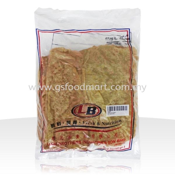 LB Jumbo Bean Curd ´ó¸¯Öñ (10pcs) Yong Tou Fu Selangor, Malaysia, Kuala Lumpur (KL), Seri Kembangan Supplier, Wholesaler, Supply, Supplies | GS FOOD MART PLT
