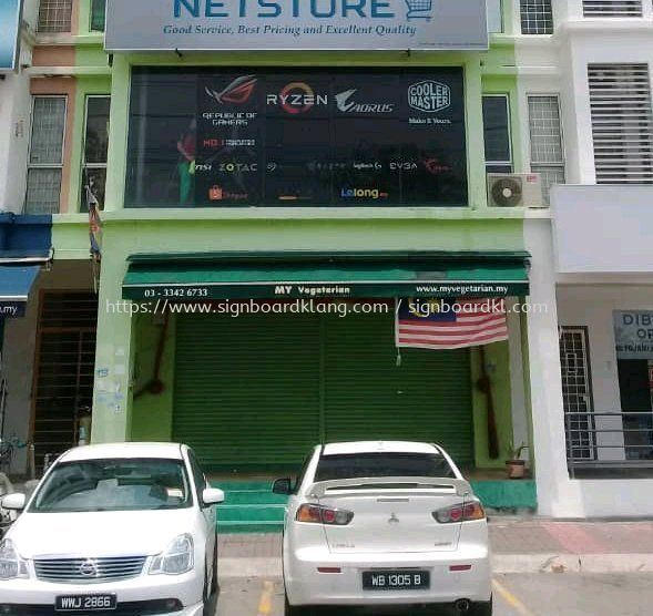 Netstore inkjet glass sticker at setia alam shah alam Glass Stickers Klang, Malaysia Supplier, Supply, Manufacturer | Great Sign Advertising (M) Sdn Bhd
