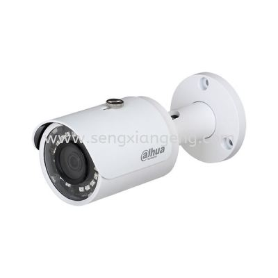 DAHUA 5MP WDR IR MINI-BULLET CAMERA (DH-IPC-HFW1531S)