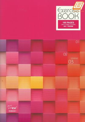 Uni - A4 Exercise Book  70gsm, 160pages - (6001)