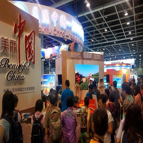 International Tourism Exhibition sail at August TravelNews Malaysia Travel News | TravelNews