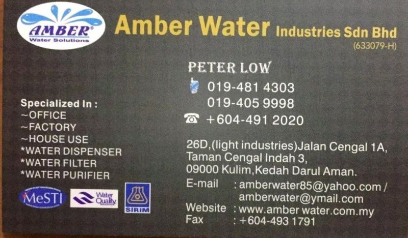 AMBER WATER INDUSTRIES SDN BHD. Kedah Members Malaysia Association | Malaysian Water Filtration Association