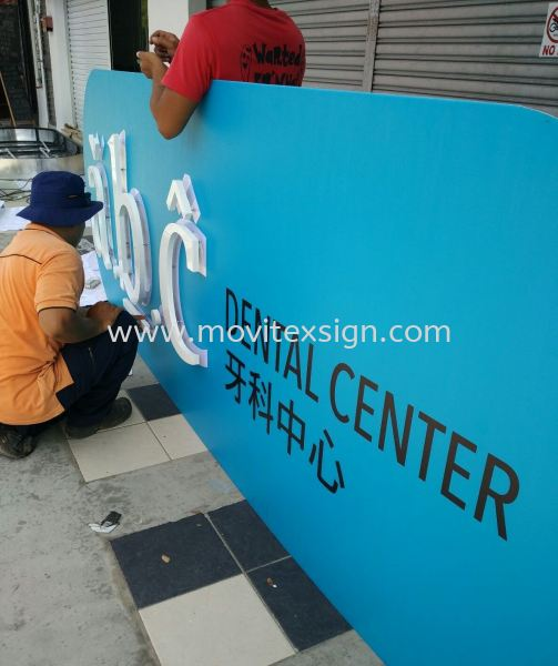 3D Lettering  cam Lighting with Led box and UV Printing on Polycarbonate base / Stainless Steel Round Double Side Projected Lighting sign Board well enhancing your Image of branding Signboard / Lighting Signboard  Johor Bahru (JB), Johor, Malaysia. Design, Supplier, Manufacturers, Suppliers | M-Movitexsign Advertising Art & Print Sdn Bhd