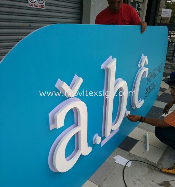 Double Side Projected Lighting Sign Board Signboard / Lighting Signboard  Johor Bahru (JB), Johor, Malaysia. Design, Supplier, Manufacturers, Suppliers | M-Movitexsign Advertising Art & Print Sdn Bhd