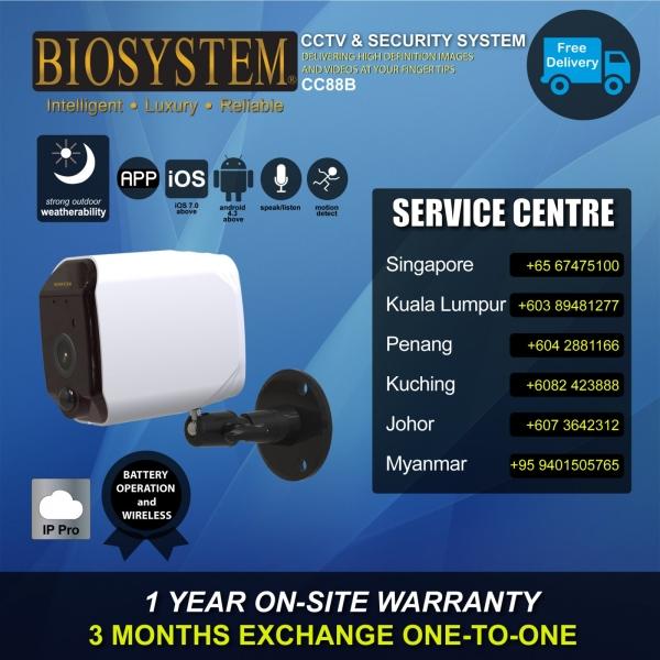 CC88B CCTV System Home / Office Security Malaysia, Selangor, Johor, Penang, Sarawak Supplier, Supply, Manufacturer | Biosystem Europe Technology (M) Sdn Bhd