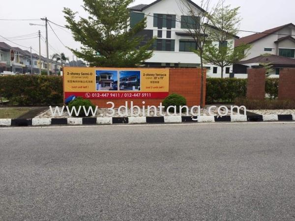 Banner Penang, Malaysia, Bukit Mertajam Supplier, Manufacturer, Service, Supply   3D Bintang Kejuruteraan Sdn Bhd