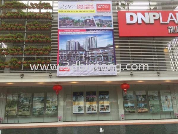 Banner Penang, Malaysia, Bukit Mertajam Supplier, Manufacturer, Service, Supply | 3D Bintang Kejuruteraan Sdn Bhd