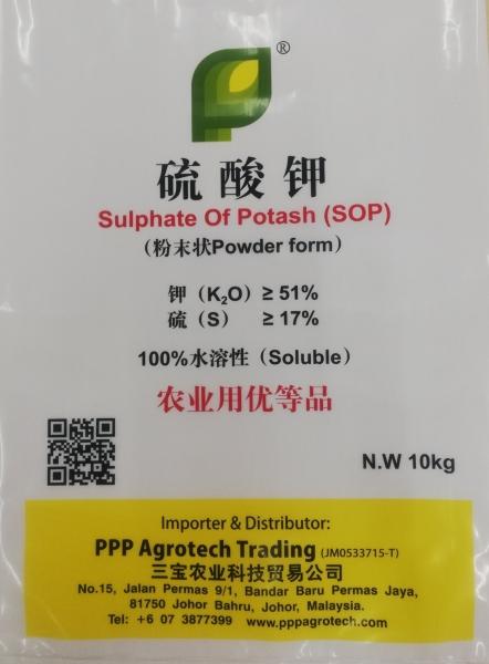 硫酸钾 (10KG) 固体肥料   Supplier, Supply | PPP Agrotech Trading