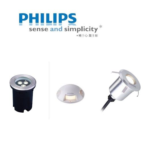 PHILIPS BBP213 LED90/WW 6W 100-240V GARDEN LIGHT