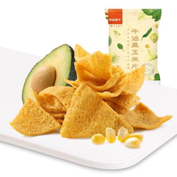 Avocado Corn Crisps (Cheese Flavor) Roasted & Fried Food Selangor, Malaysia, Kuala Lumpur (KL), Petaling Jaya (PJ) Supplier, Suppliers, Supply, Supplies   Snacking Global Food Sdn Bhd