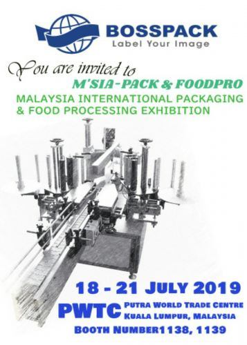 Malaysia International Packaging & Food Processing Exhibition (18 - 21 July 2019)