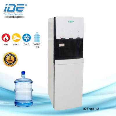 Yamada 688-22  Water Dispenser(Hot&Warm&Cool)