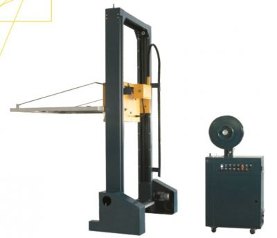 SUREPACK Full-automatic Horizontal Strapping Machine MH-105A