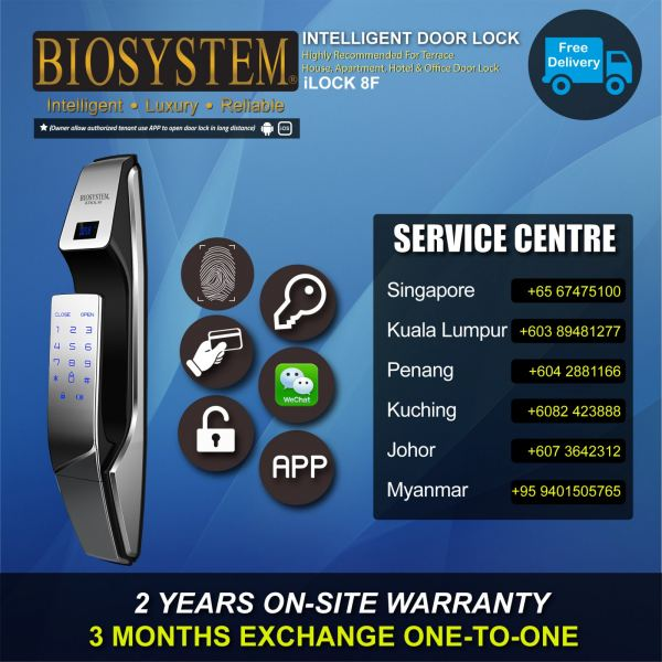 iLOCK 8F Intelligent Lock Home / Office Security Malaysia, Selangor, Johor, Penang, Sarawak Supplier, Supply, Manufacturer | Biosystem Europe Technology (M) Sdn Bhd