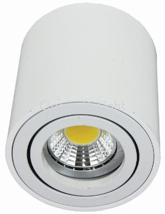 Yetplus YM006-1 GU10 Round Surface Downlight Ceiling Mounted Ceilling Light Lighting Kuala Lumpur (KL), Malaysia, Selangor, Damansara Supplier, Suppliers, Supply, Supplies | Classic Hi Light Sdn Bhd