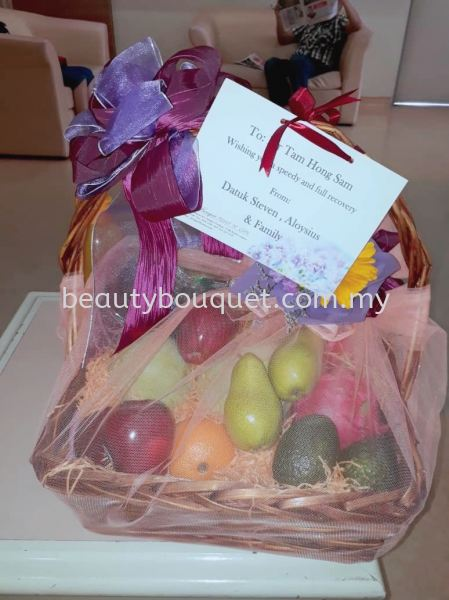 FB 005 Fruit Vege Bouquet Fruit / Vege Bouquet Kuala Lumpur, KL, Selangor, Malaysia. Suppliers, Supplies, Supplier, Supply | Beauty Bouquet Florist `N`Gifts