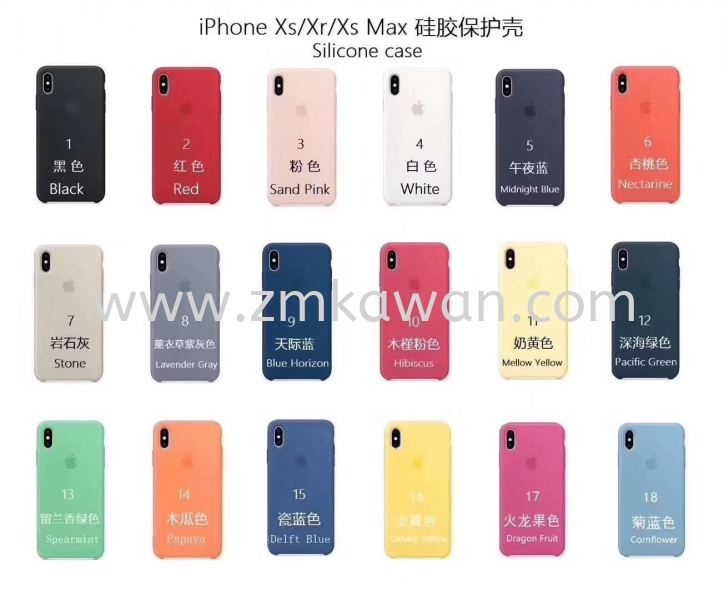 IPXR SILICONE CASING 460845101000036 Electronic and Mobile Penang, Malaysia, Bayan Lepas Supplier, Supply, Wholesaler, Manufacturer | ZM Kawan Sdn Bhd
