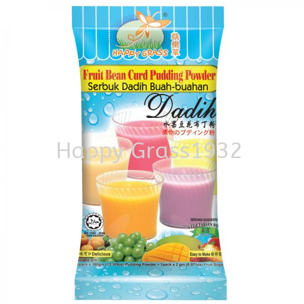 Fruit Beancurd Pudding Powder With Lychee Flavor Fruit Beancurd Pudding Powder Pudding Powder Johor Bahru, JB, Johor, Malaysia. Supplier, Suppliers, Supply, Supplies, Provider | Happy Grass Products Sdn Bhd