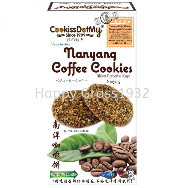 NANYANG COFFEE COOKIES Cookies Johor Bahru, JB, Johor, Malaysia. Supplier, Suppliers, Supply, Supplies, Provider | Happy Grass Products Sdn Bhd
