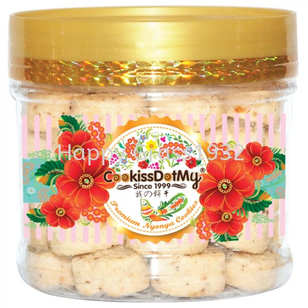 HAZELNUT COOKIES 饼干   Supplier, Suppliers, Supply, Supplies | Happy Grass Products Sdn Bhd