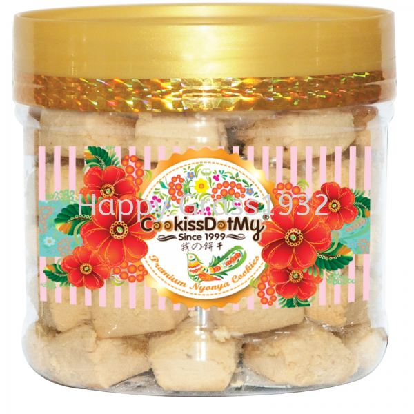 SUJI ALMOND COOKIES Cookies Johor Bahru, JB, Johor, Malaysia. Supplier, Suppliers, Supply, Supplies, Provider | Happy Grass Products Sdn Bhd