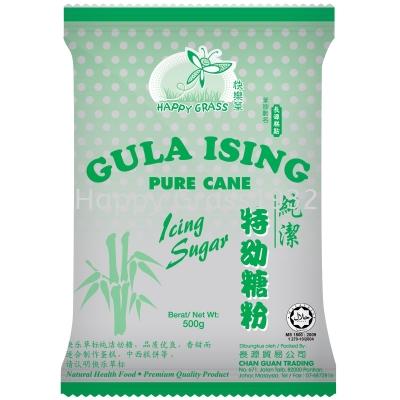 GULA ISING