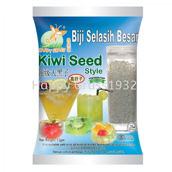 KIWI SEED STYLE Beverages Johor Bahru, JB, Johor, Malaysia. Supplier, Suppliers, Supply, Supplies, Provider | Happy Grass Products Sdn Bhd