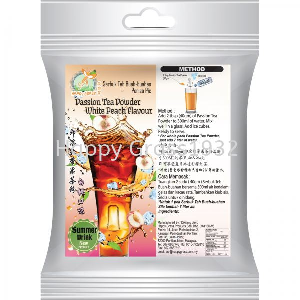PASSION TEA WHITE PEACH FLAVOUR Beverages Johor Bahru (JB), Malaysia, Pontian Supplier, Suppliers, Supply, Supplies | Happy Grass Products Sdn Bhd