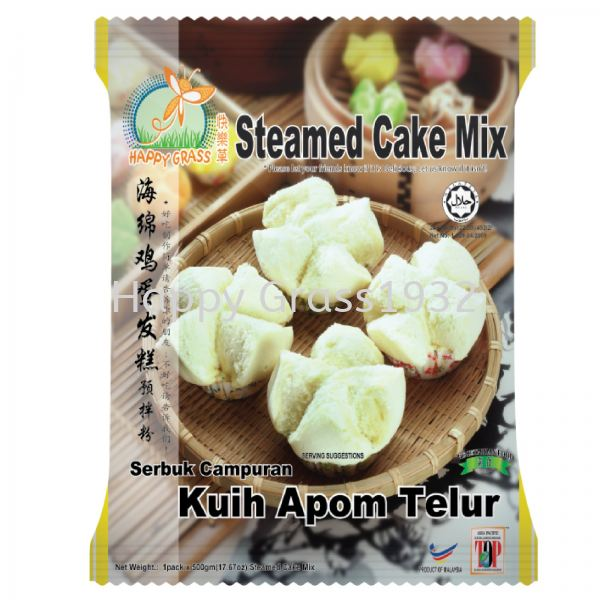 STEAMED CAKE MIX POWDER Commercial Packing  Johor Bahru, JB, Johor, Malaysia. Supplier, Suppliers, Supply, Supplies, Provider | Happy Grass Products Sdn Bhd