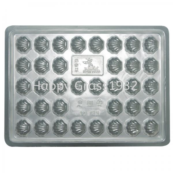 HGM A50 36CAPACITY JELLY MOULD Johor Bahru, JB, Johor, Malaysia. Supplier, Suppliers, Supply, Supplies, Provider | Happy Grass Products Sdn Bhd