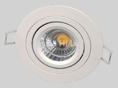 Imitos / Oritz Round / Square LED Eyeball / Recessed Spot Light LED Eye Ball / Recessed Spot Light Lighting Kuala Lumpur (KL), Malaysia, Selangor, Damansara Supplier, Suppliers, Supply, Supplies   Classic Hi Light Sdn Bhd