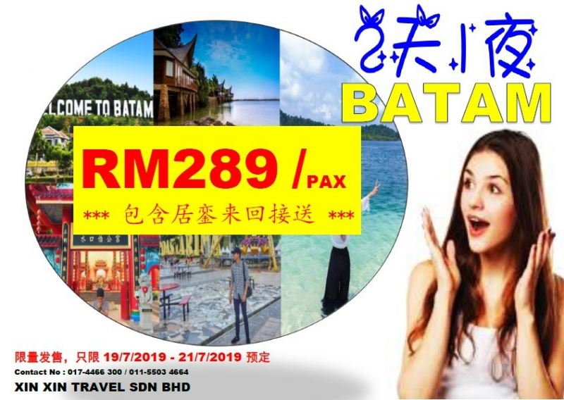 BATAN 2天1夜 Outbound Tour Package 国外旅游配套 Kluang, Johor, Malaysia Tour, Package | Xin Xin Travel Sdn Bhd