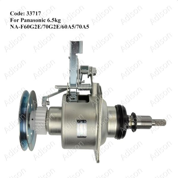 Code: 33717 Panasonic 6.5kg Mechanism Clutch Mechanism Washing Machine Parts Melaka, Malaysia Supplier, Wholesaler, Supply, Supplies   Adison Component Sdn Bhd